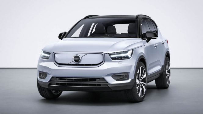 Volvo XC40 P8 AWD Recharge car range
